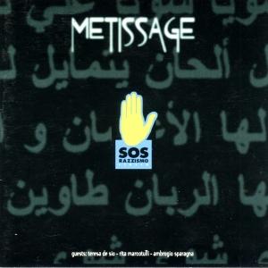 """Metissage"", feat. Rita Marcotulli, Teresa De Sio, Ambrogio Sparagna, El Hadji Niang – Il Manifesto 1997"